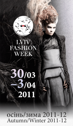 lviv_fashion_week.png (68.65 Kb)